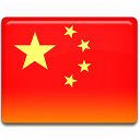 actividad extraescolar china
