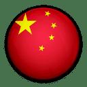 actividad extraescolar chino